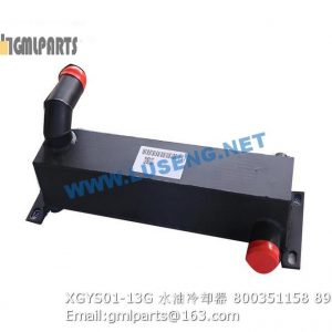 ,800351158 XGYS01-13G Oil Radiator