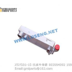 ,803004092 XGYS01-15 OIL RADIATOR XCMG