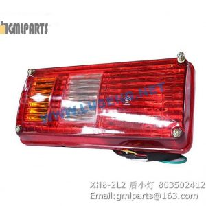 ,803502412 XH8-2L2 Rear Dim Lamp