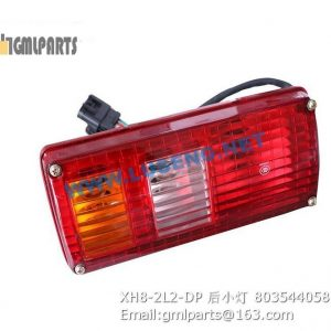 ,803544058 XH8-2L2-DP Rear Lamp