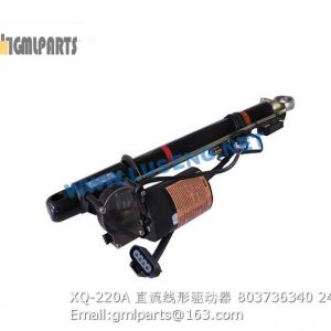,803736340 XQ-220A Push pull control