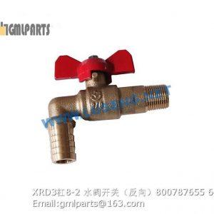 ,800787655 XRD3/8-2 xcmg switch