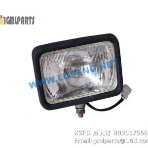 ,803537566 XSFD Rear large lamp