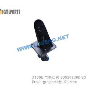 ,800141388 XT60B Pneumatic brake valve XCMG LW188K WHEEL LOADER PARTS