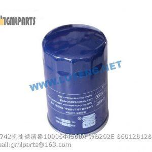 ,860128128 XT742 OIL FILTER 1000644560A WB202E