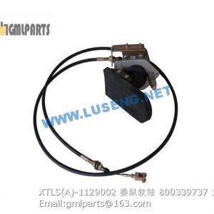 ,800339737 XTLS(A)-1129002 CONTROL SHAFT