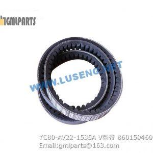 ,860150460 YC80-AV22-1535A V-BELT