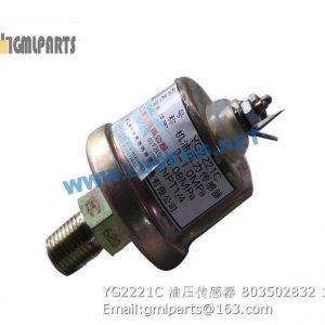 ,803502832 YG2221C OIL PRESSURE SENSOR
