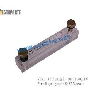 ,803164214 YWZ-127 Liquid Level Meter