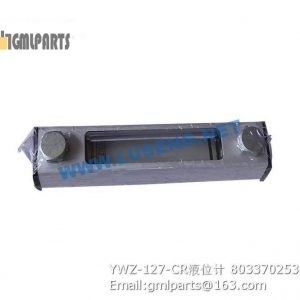 ,803370253 YWZ-127-CR liquid level meter