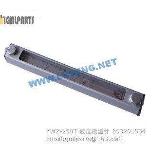 ,803201534 YWZ-250T XCMG LIQUID LEVEL METER