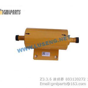 ,803130272 Z3.3.6 filter xcmg