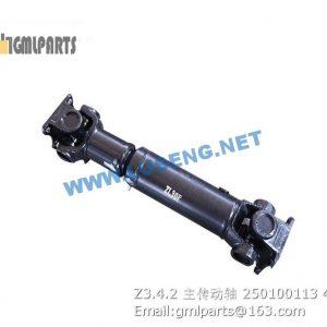 ,250100113 Z3.4.2 drive shaft xcmg