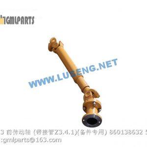 ,860138632 Z3.4.3 front drive shaft Z3.4.1