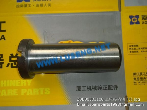 ,Z3B00303100 Hinge pin sem636b sem639c wheel loader spare parts