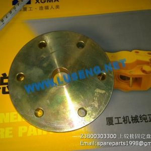 ,Z3B00303300 fixed disk,sem636 sem639 wheel loader