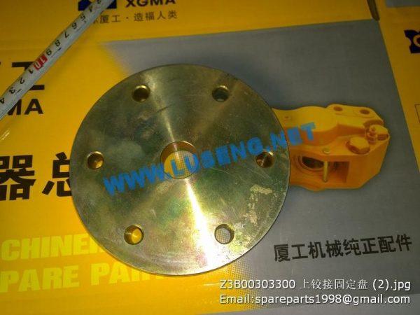 ,Z3B00303300 fixed disk,sem636 sem639 wheel loader