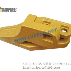 ,252101811 Z5G.8.1II-3A Side Tooth XCMG ZL50G