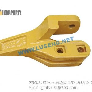 ,252101812 Z5G.8.1II-4A SIDE TOOTH XCMG