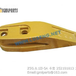 ,252101813 Z5G.8.1II-5A MIDDLE TOOTH ZL50G XCMG