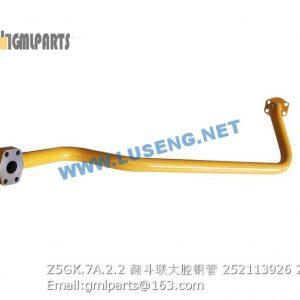 ,252113926 Z5GK.7A.2.2 TUBE XCMG