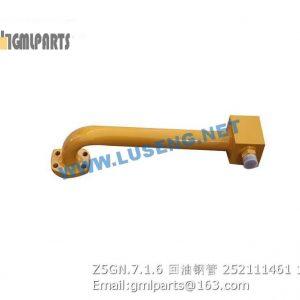 ,252111461 Z5GN.7.1.6 XCMG TUBE