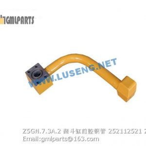 ,252112521 Z5GN.7.3A.2 TUBE XCMG