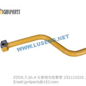 ,252112526 Z5GN.7.3A.4 TUBE XCMG