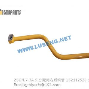 ,252112528 Z5GN.7.3A.5 TUBE XCMG