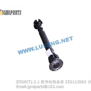,252113083 Z5GN(T).3.1 XCMG FRONT DRIVE SHAFT
