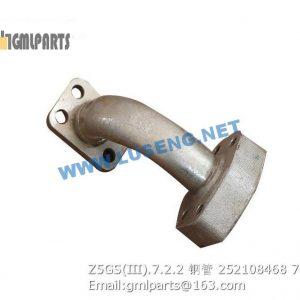 ,252108468 Z5GS(III).7.2.2 TUBE XCMG