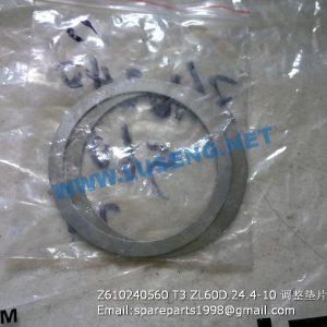 ,Z610240560 T3 ZL60D.24.4-10 SHIM