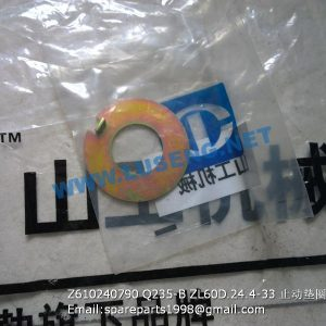 ,Z610240790 Q235-B ZL60D.24.4-33 LOCK WASHER