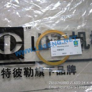 ,Z610240880 ZL60D.24.4-42 SEM SHIM