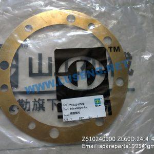 ,Z610240900 ZL60D.24.4-44 SHIM SEM WHEEL LOADER