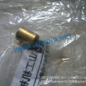 ,Z610240960 limited support stud AS