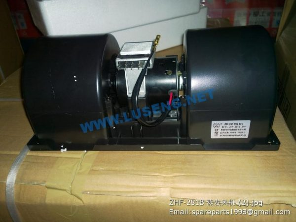 ,ZHF-281B wheel loader evaporator