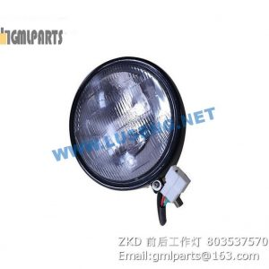 ,803537570 ZKD WORKING LAMP XCMG