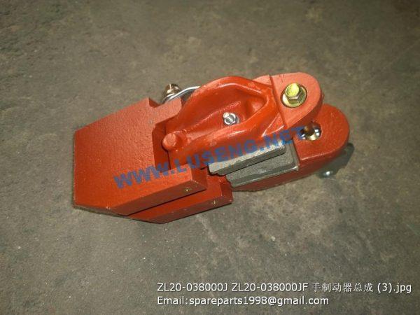 ,ZL20-038000J ZL20-038000JF hand brake