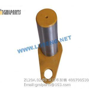 ,400700530 ZL20A.02.05 PIN XCMG