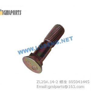 ,805041445 ZL20A.14-2 BOLT XCMG