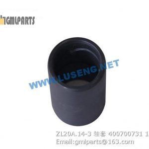 ,400700731 ZL20A.14-3 BUSHING XCMG