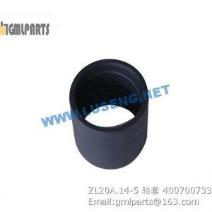 ,400700733 ZL20A.14-5 BUSHING XCMG