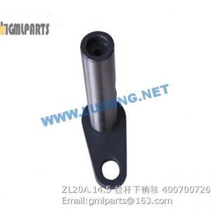 ,400700726 ZL20A.14.5 PIN XCMG