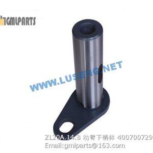 ,400700729 ZL20A.14.8 PIN XCMG