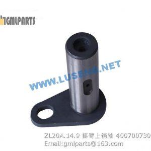 ,400700730 ZL20A.14.9 PIN XCMG