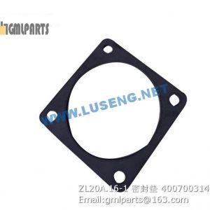 ,400700314 ZL20A.16-1 GASKET XCMG