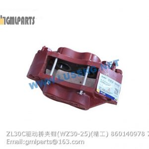 ,860140978 ZL30C BRAKE CALIPER WZ30-25