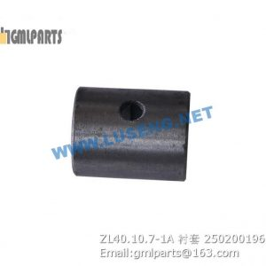 ,250200196 ZL40.10.7-1A Sleeve XCMG