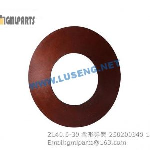 ,250200349 ZL40.6-39 SPRING XCMG